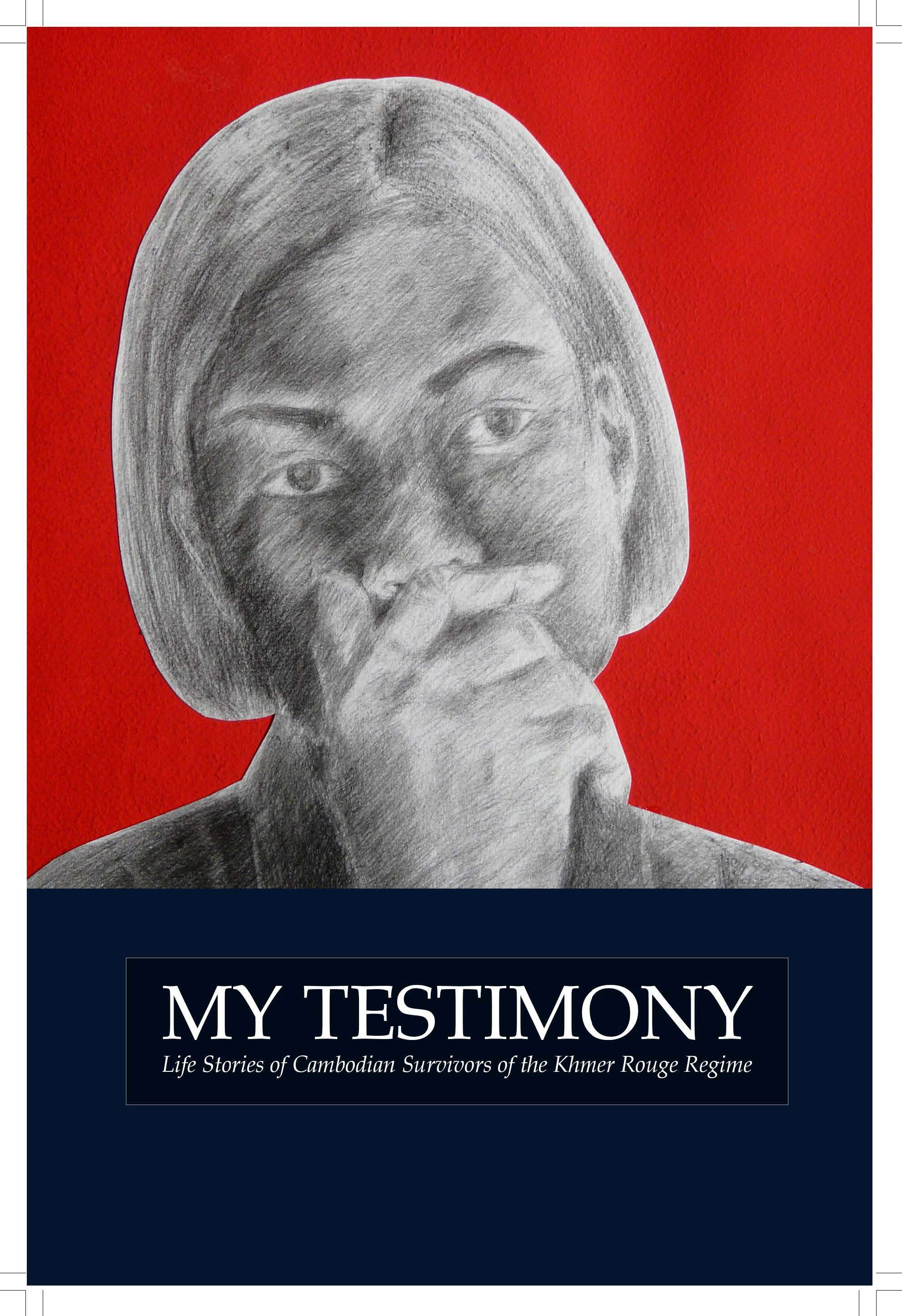 My Testimony – published (2015)