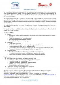 Job AnnouncementTPO-Psychologist-Counselor