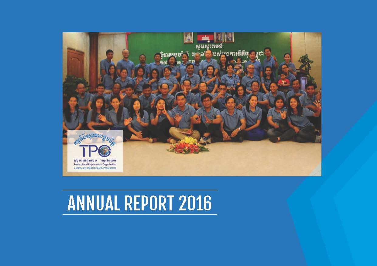 TPO Annual Report 2016