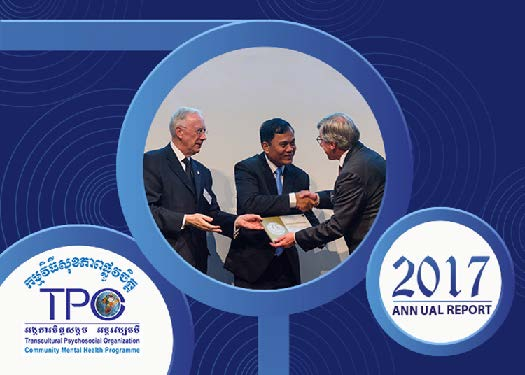 TPO Annual Report 2017