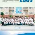 TPO Annual Report 2009