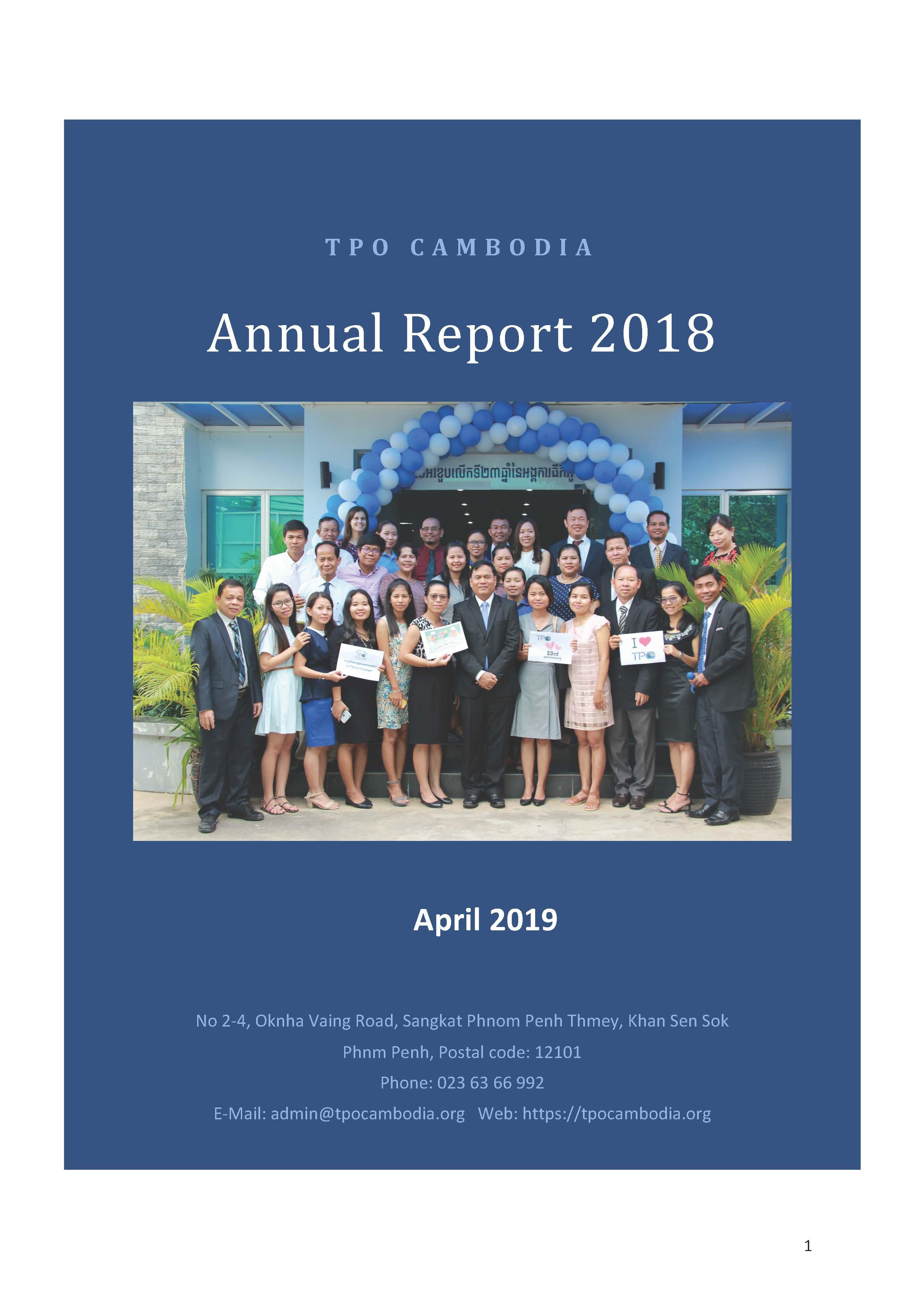 TPO Annual Report 2018