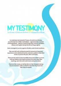 My-Testimony-212x300