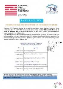invitation-26 June 16 Final-20 June