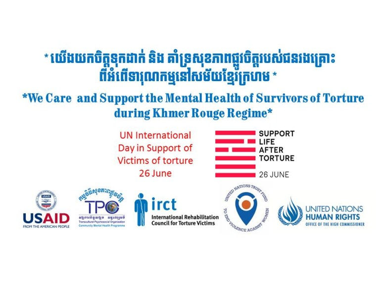 UN Day in Support of Survivors of Torture