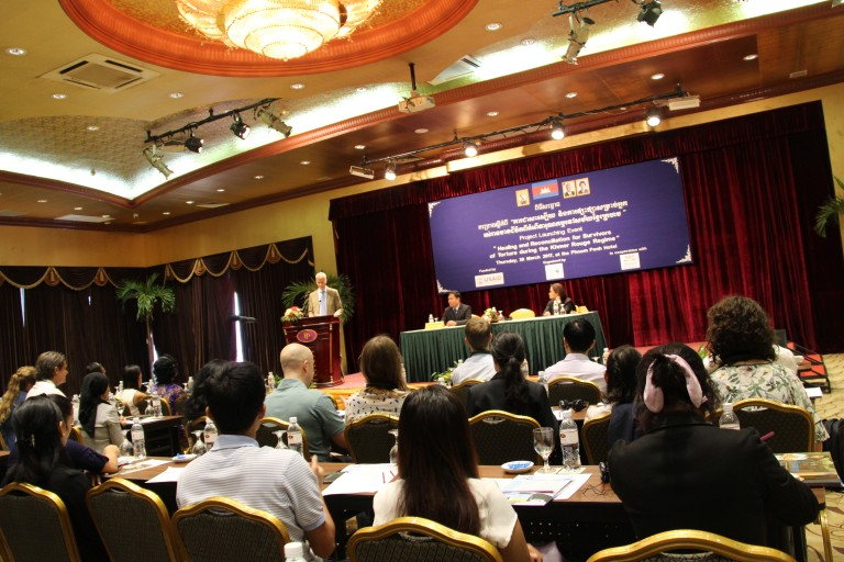 "Launching Event for the project ""Healing and Reconciliation for Survivors of Torture during the Khmer Rouge Regime"""