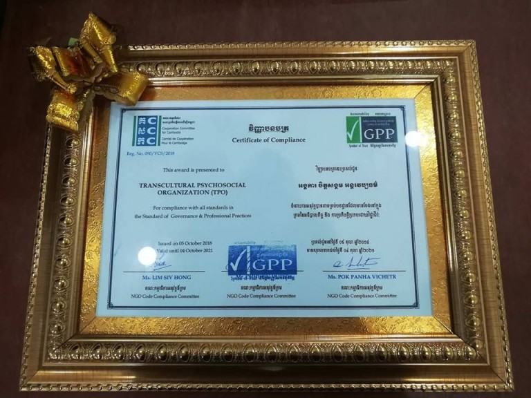 Governance and Professional Practice Certificate-3rd time